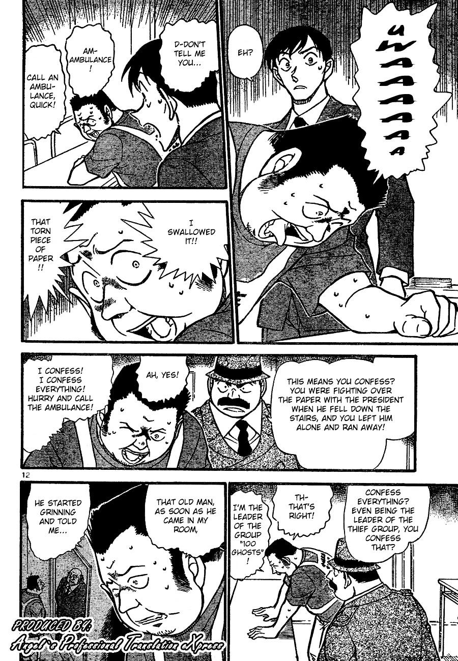 Detective Conan Chapter 660  Online Free Manga Read Image 12