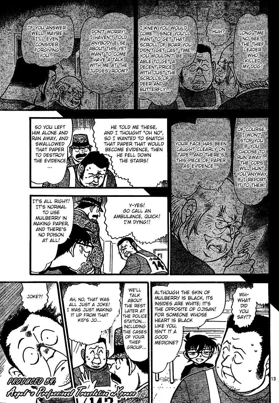 Detective Conan Chapter 660  Online Free Manga Read Image 13