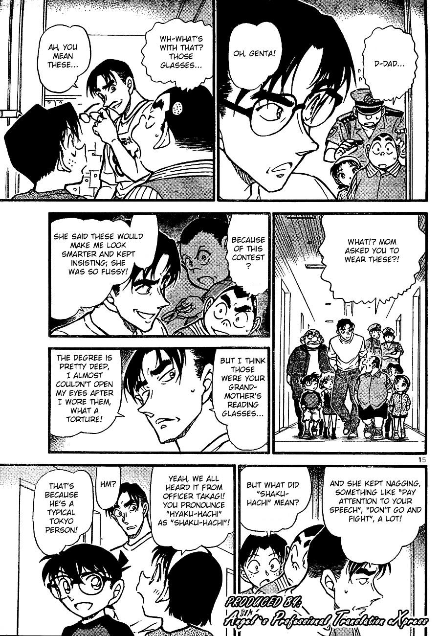 Detective Conan Chapter 660  Online Free Manga Read Image 15