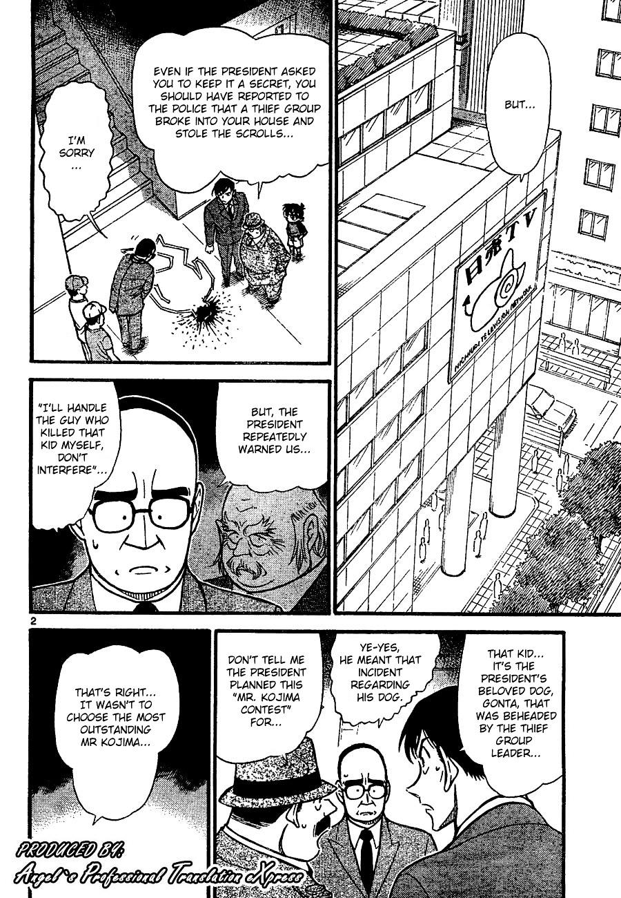 Detective Conan Chapter 660  Online Free Manga Read Image 2