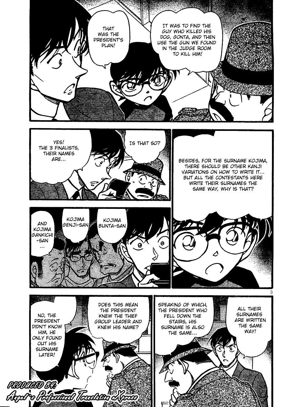 Detective Conan Chapter 660  Online Free Manga Read Image 3