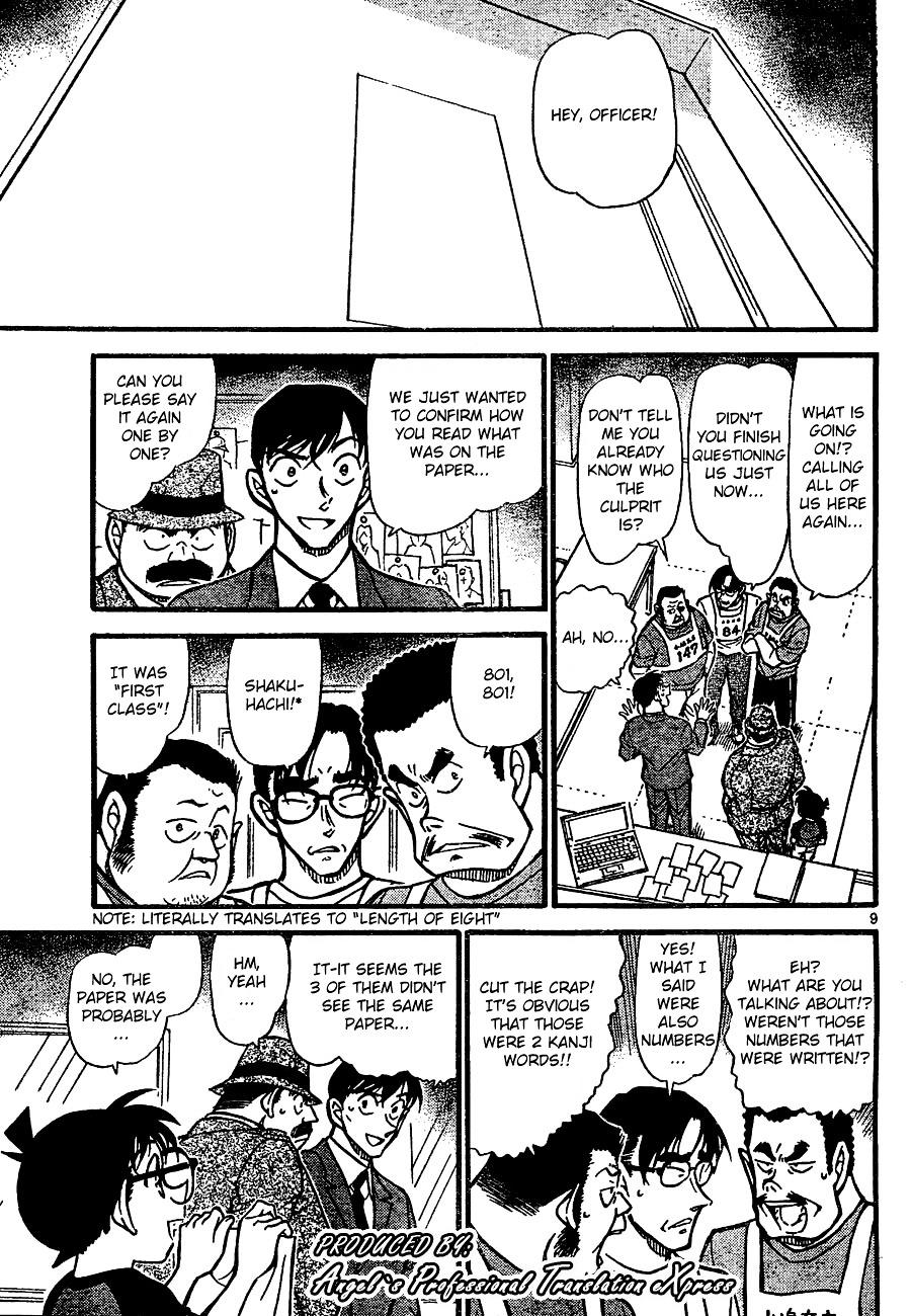 Detective Conan Chapter 660  Online Free Manga Read Image 9
