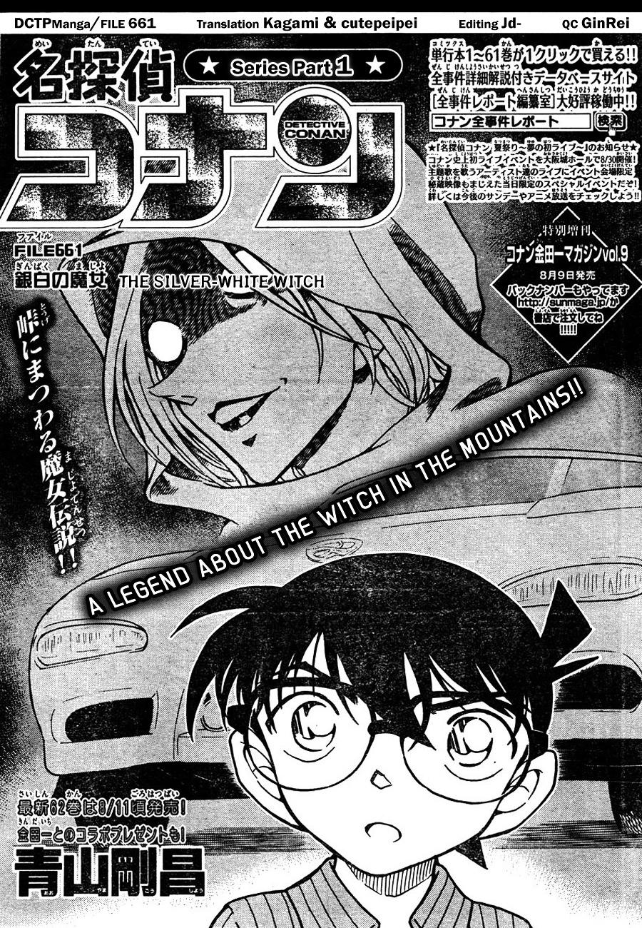 Detective Conan Chapter 661  Online Free Manga Read Image 1