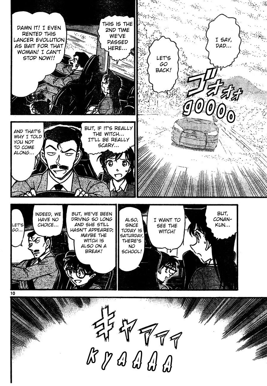 Detective Conan Chapter 661  Online Free Manga Read Image 10