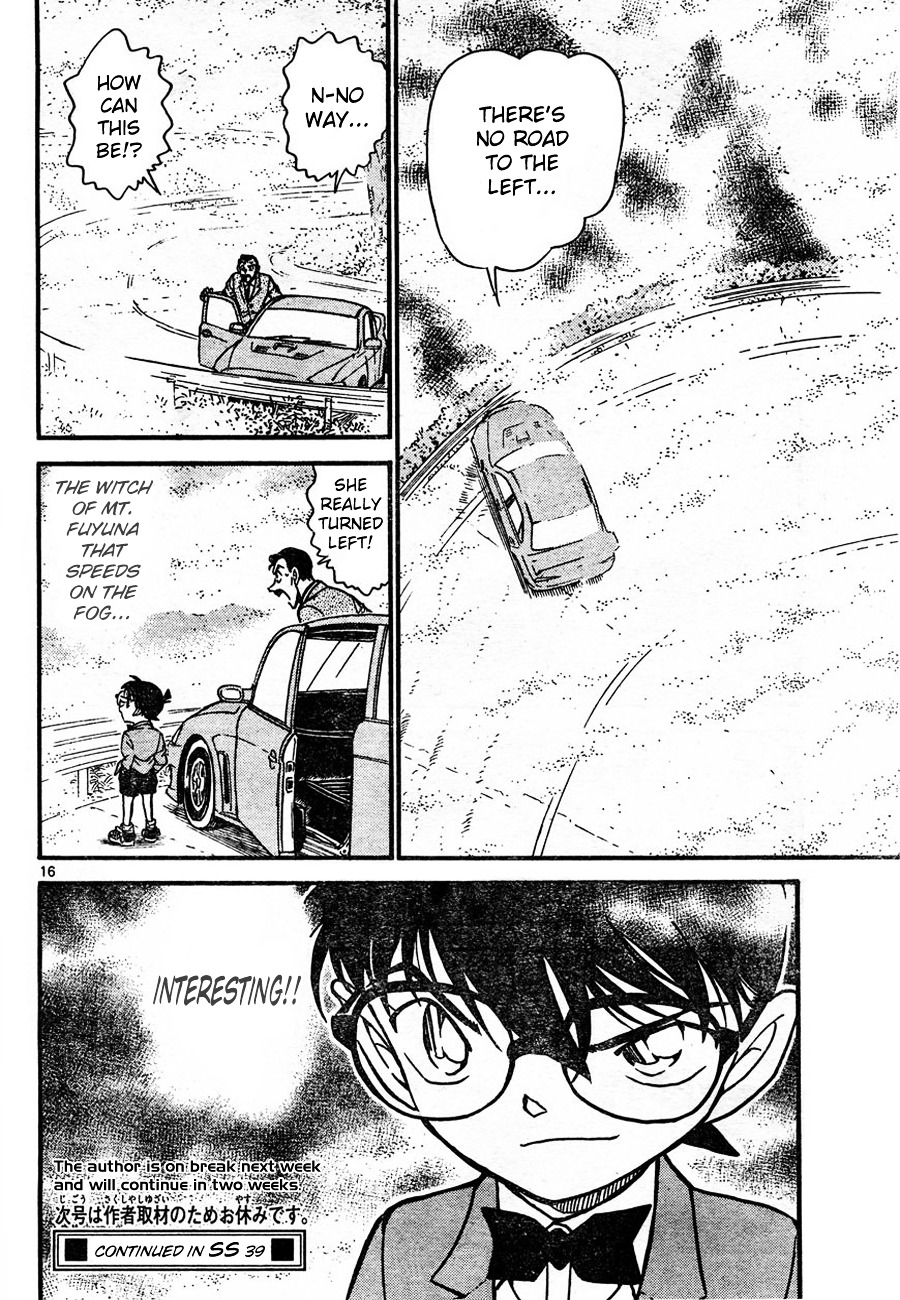 Detective Conan Chapter 661  Online Free Manga Read Image 16