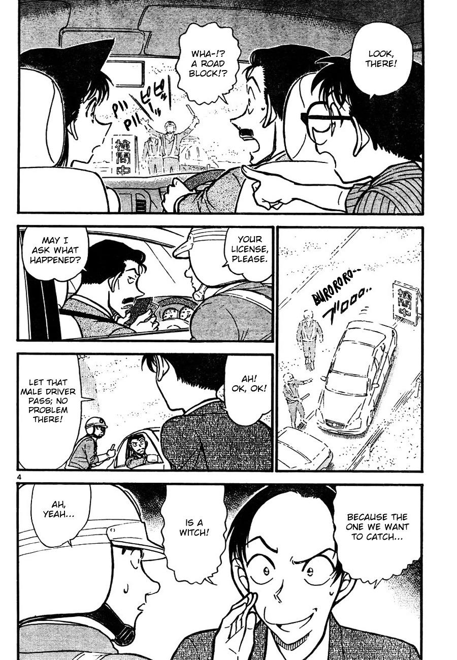 Detective Conan Chapter 661  Online Free Manga Read Image 4