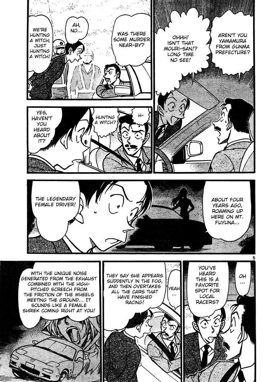 Detective Conan Chapter 661  Online Free Manga Read Image 5