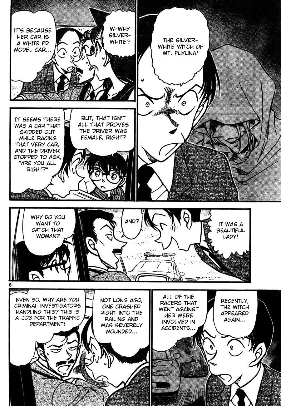 Detective Conan Chapter 661  Online Free Manga Read Image 6