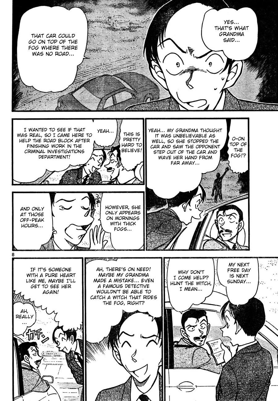 Detective Conan Chapter 661  Online Free Manga Read Image 8