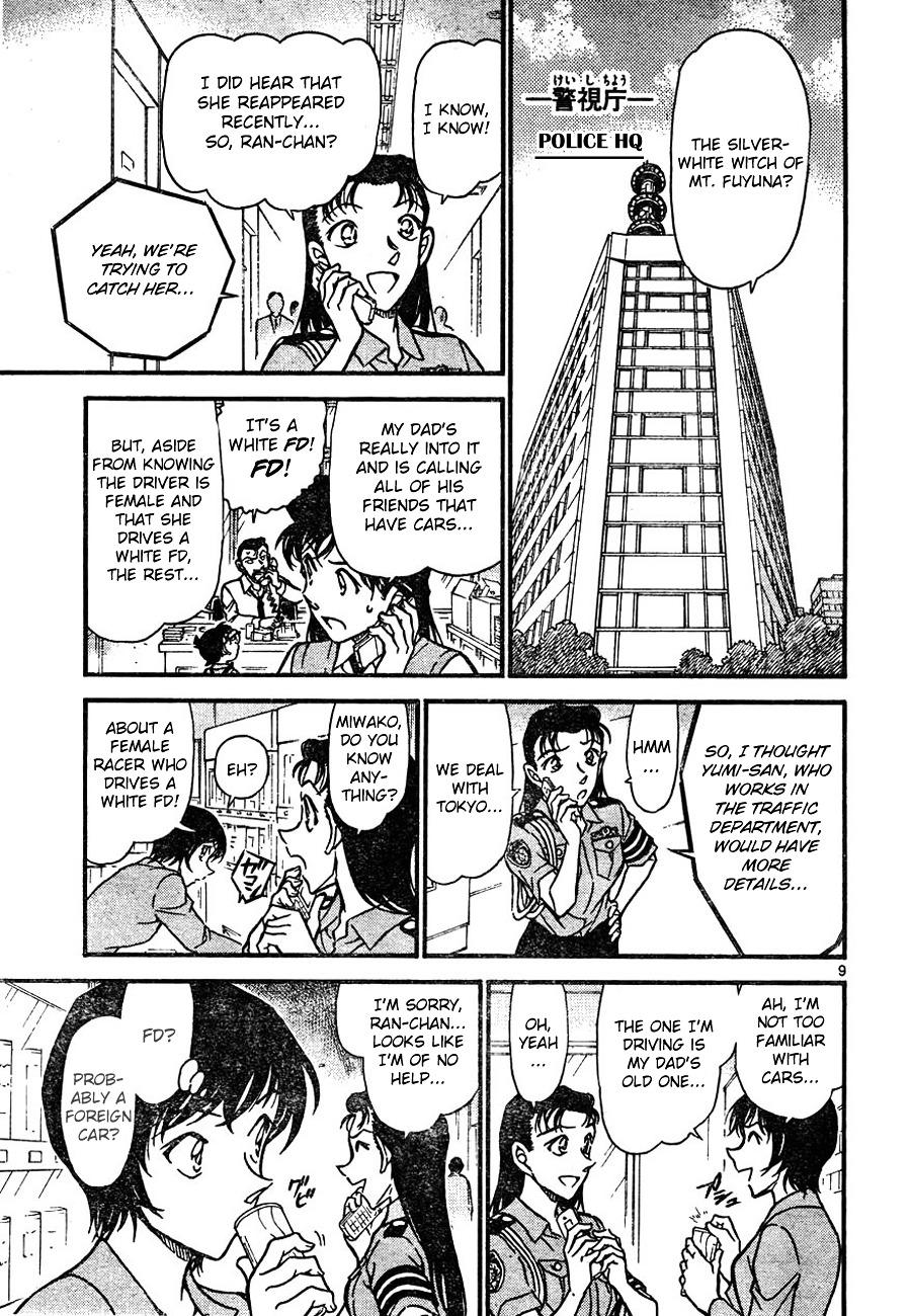 Detective Conan Chapter 661  Online Free Manga Read Image 9