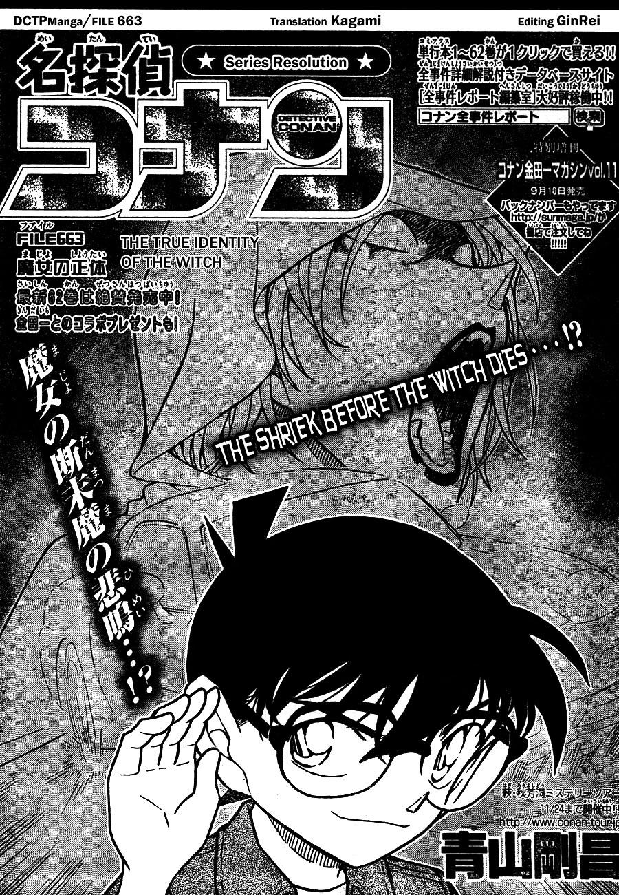 Detective Conan Chapter 663  Online Free Manga Read Image 1
