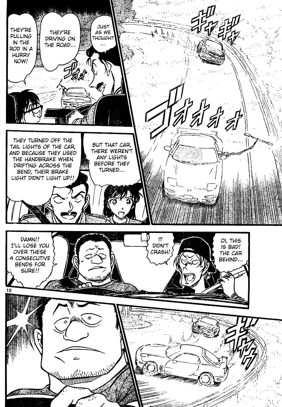 Detective Conan Chapter 663  Online Free Manga Read Image 10