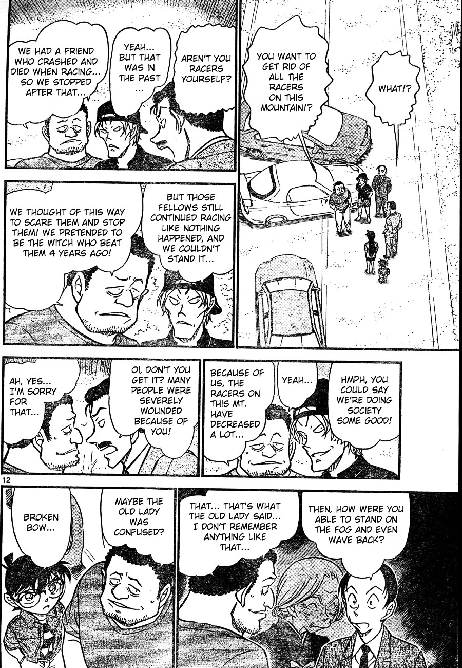 Detective Conan Chapter 663  Online Free Manga Read Image 12