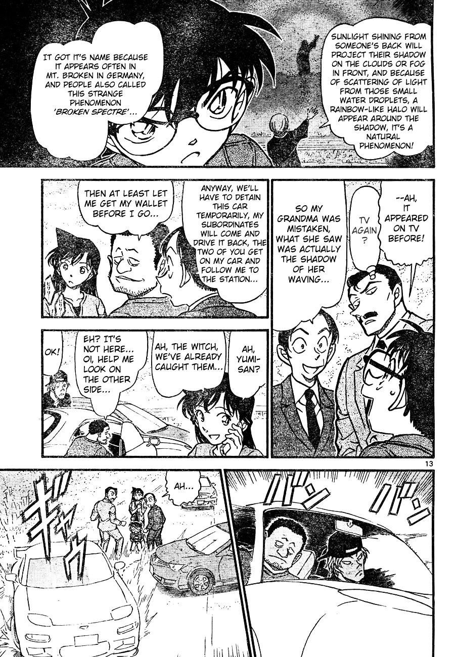 Detective Conan Chapter 663  Online Free Manga Read Image 13