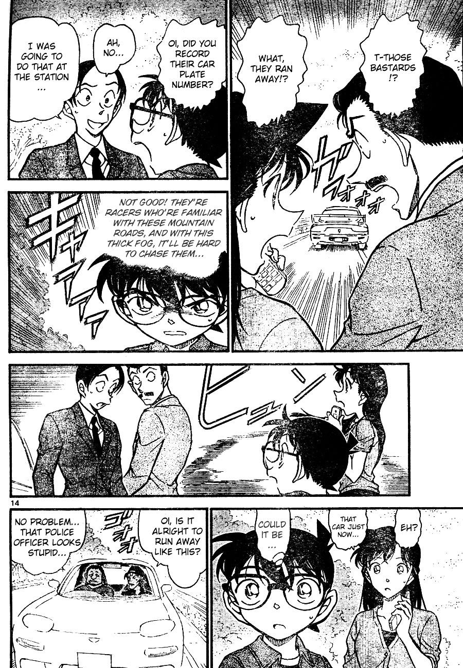 Detective Conan Chapter 663  Online Free Manga Read Image 14