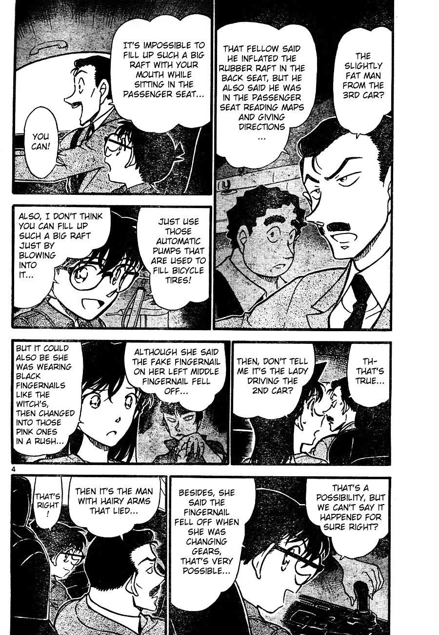 Detective Conan Chapter 663  Online Free Manga Read Image 4