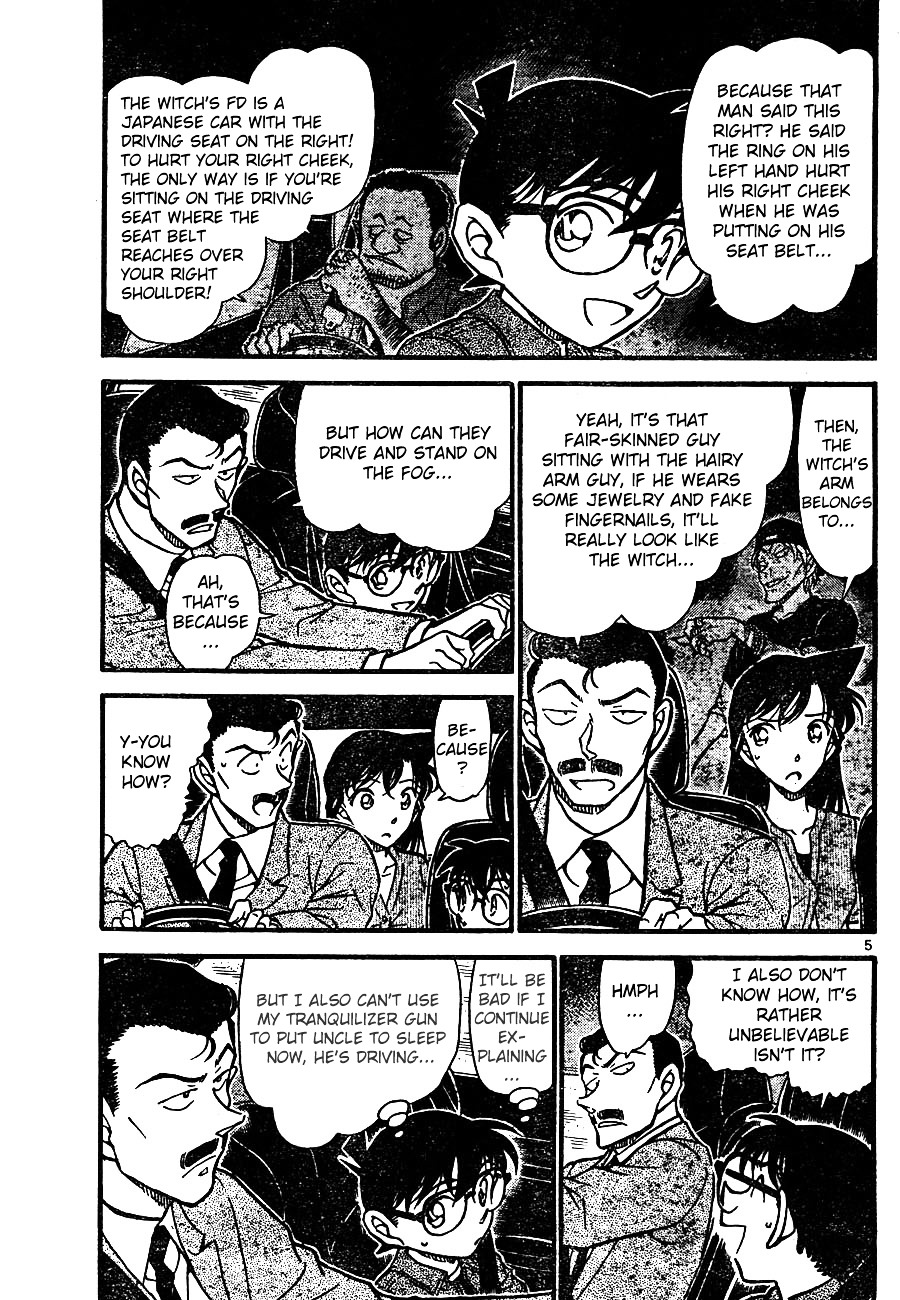 Detective Conan Chapter 663  Online Free Manga Read Image 5