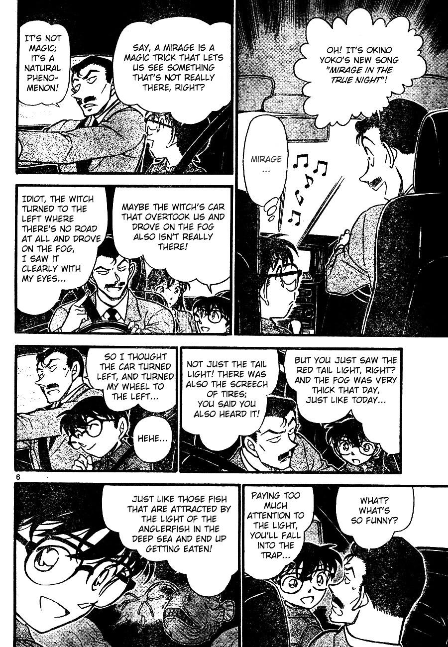 Detective Conan Chapter 663  Online Free Manga Read Image 6