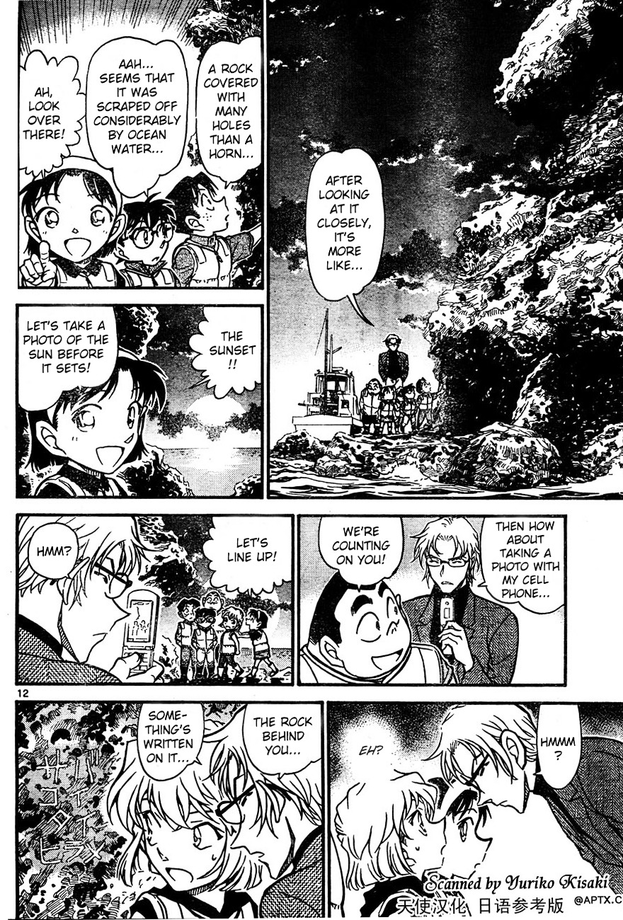 Detective Conan Chapter 664  Online Free Manga Read Image 12