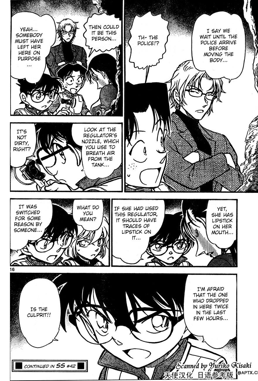 Detective Conan Chapter 664  Online Free Manga Read Image 16