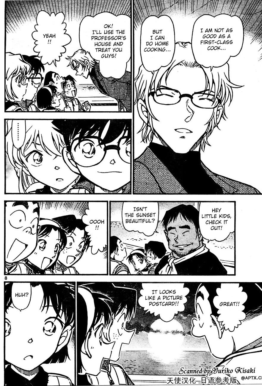 Detective Conan Chapter 664  Online Free Manga Read Image 8