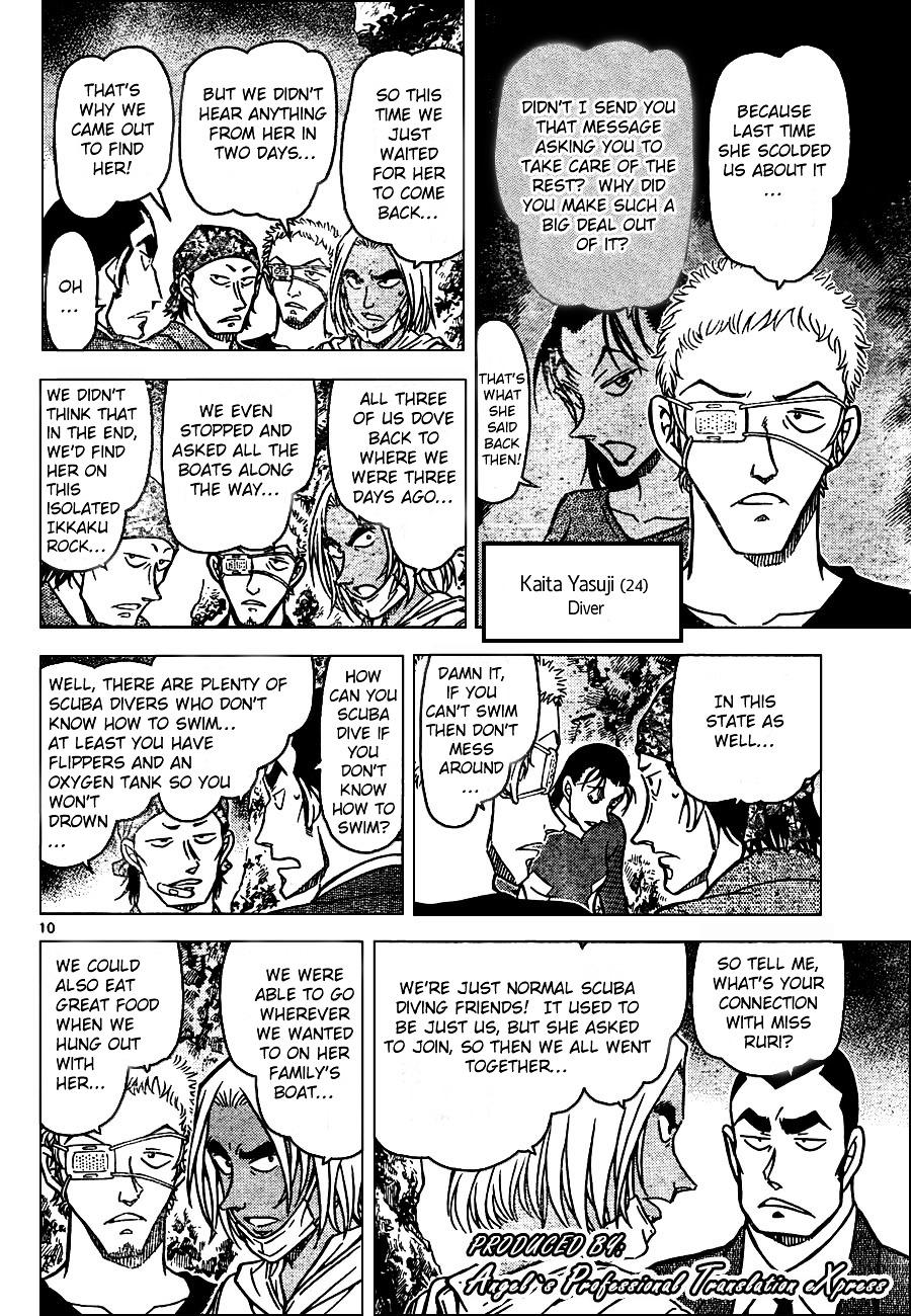 Detective Conan Chapter 665  Online Free Manga Read Image 10