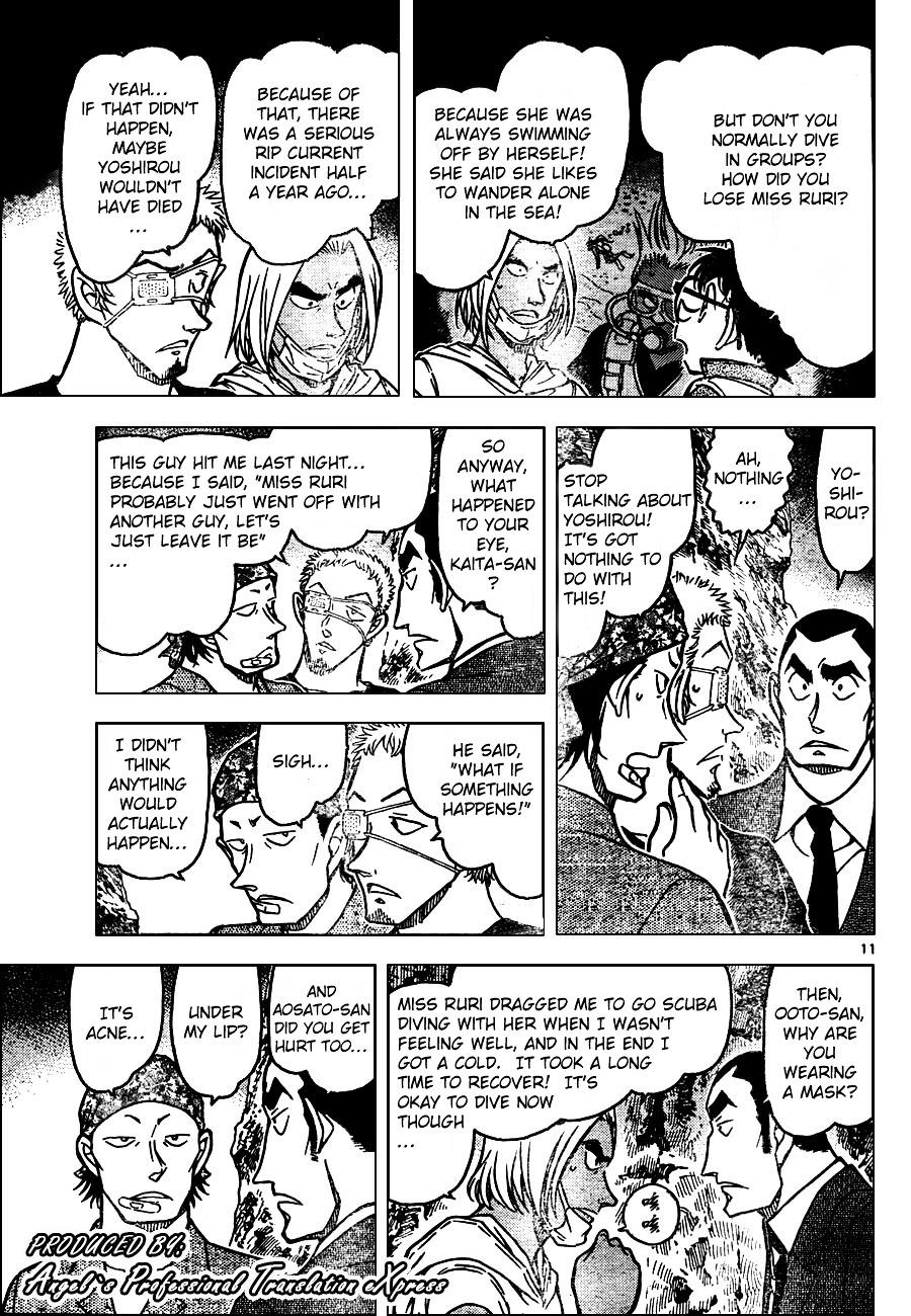 Detective Conan Chapter 665  Online Free Manga Read Image 11
