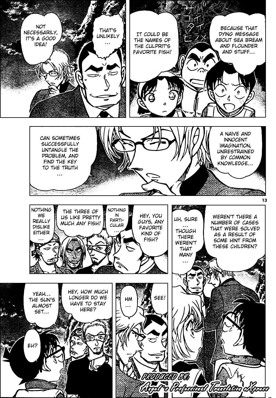 Detective Conan Chapter 665  Online Free Manga Read Image 13