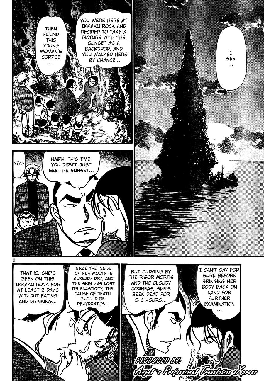 Detective Conan Chapter 665  Online Free Manga Read Image 2