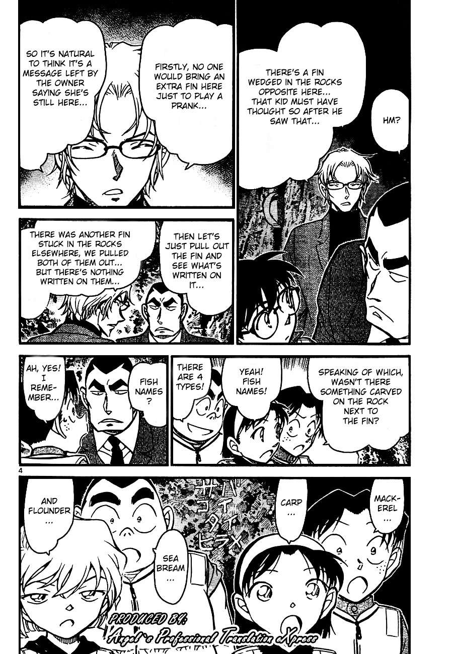 Detective Conan Chapter 665  Online Free Manga Read Image 4