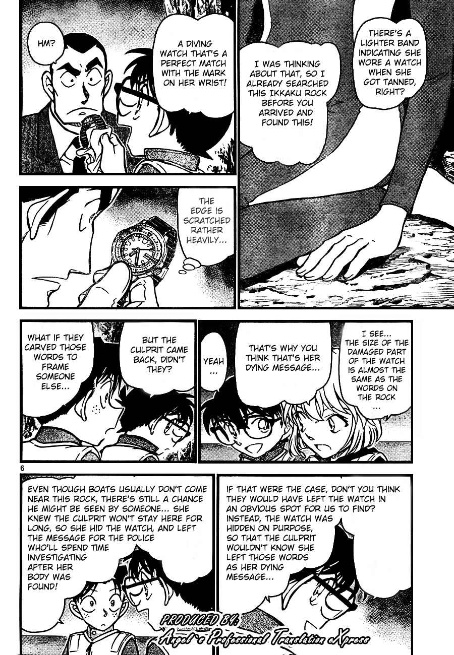 Detective Conan Chapter 665  Online Free Manga Read Image 6