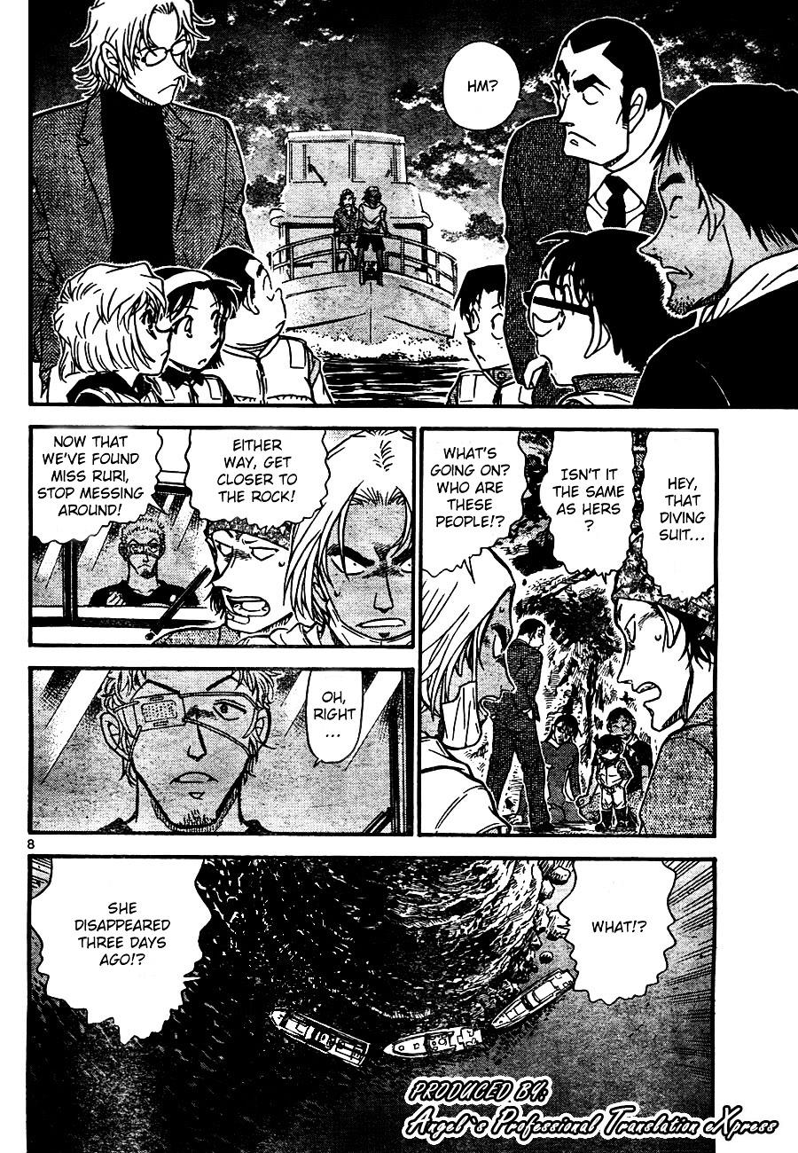 Detective Conan Chapter 665  Online Free Manga Read Image 8
