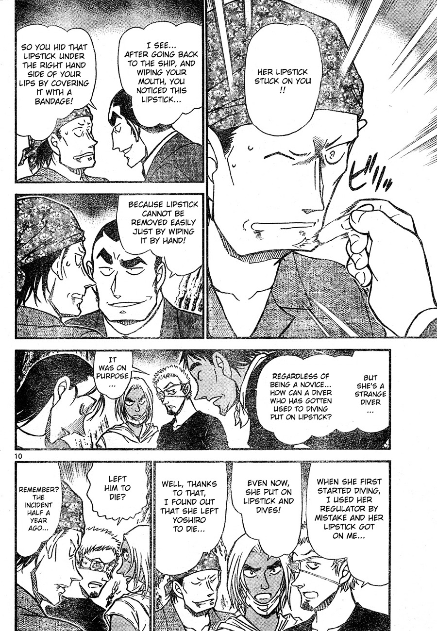 Detective Conan Chapter 666  Online Free Manga Read Image 10