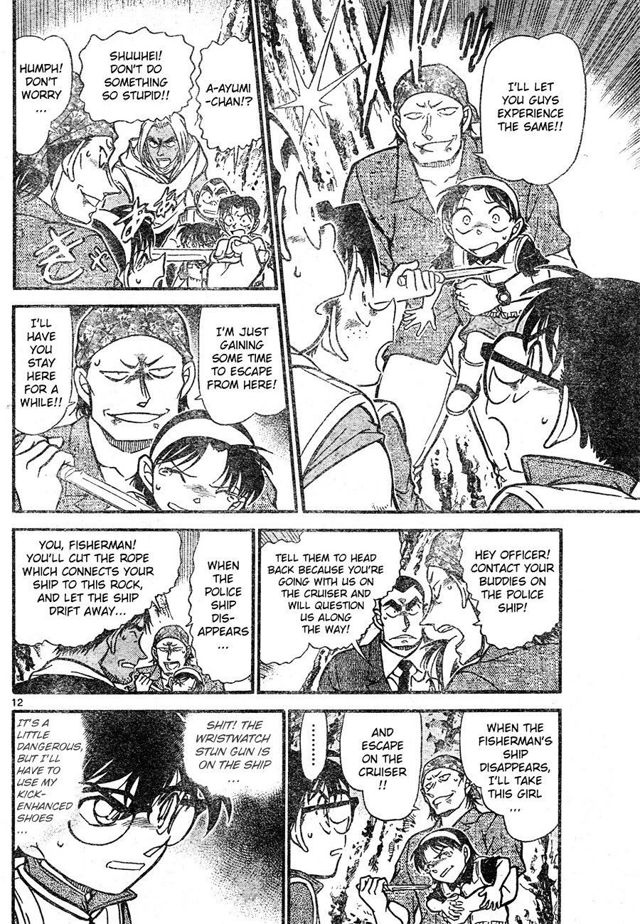Detective Conan Chapter 666  Online Free Manga Read Image 12