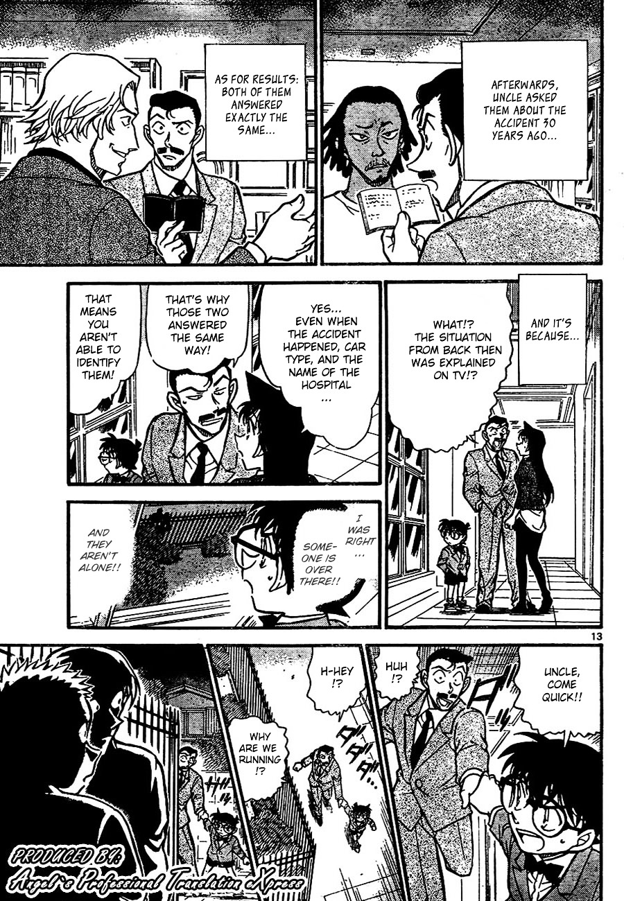 Detective Conan Chapter 667  Online Free Manga Read Image 13