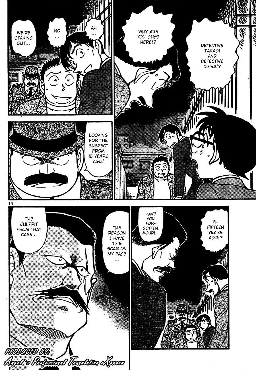 Detective Conan Chapter 667  Online Free Manga Read Image 14