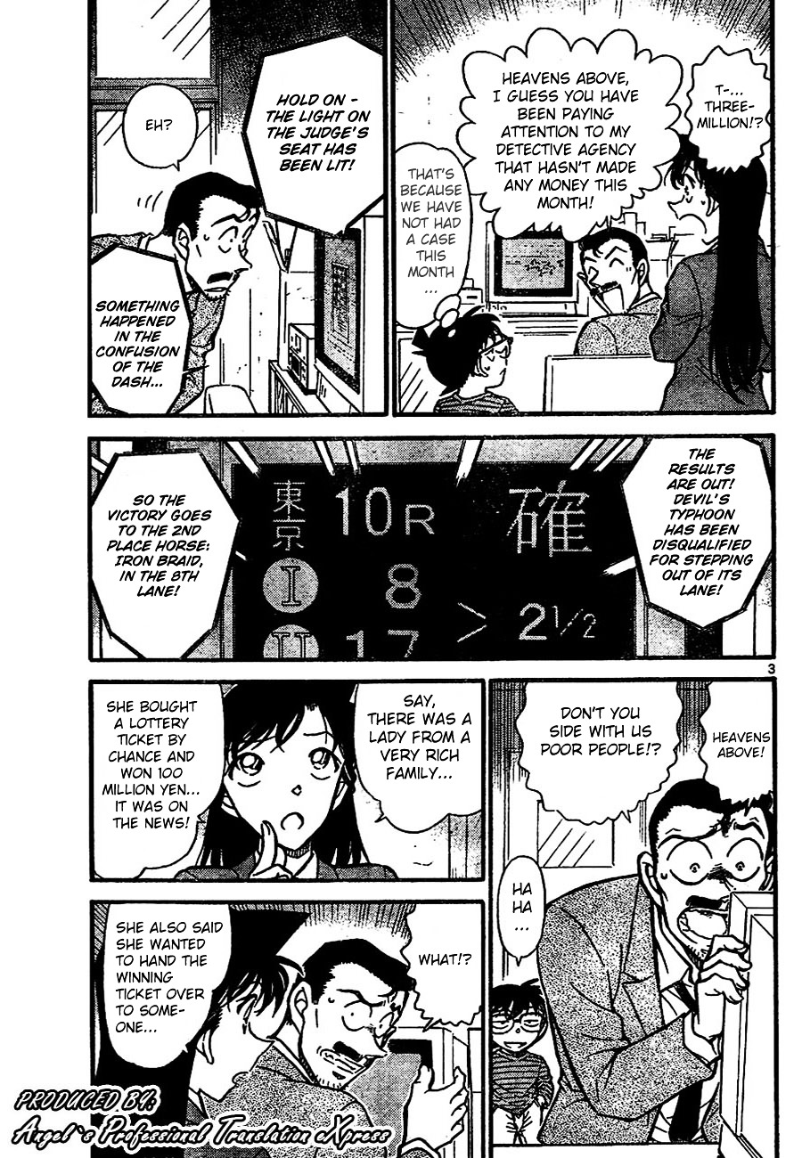 Detective Conan Chapter 667  Online Free Manga Read Image 3