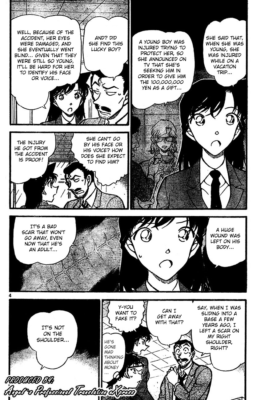 Detective Conan Chapter 667  Online Free Manga Read Image 4