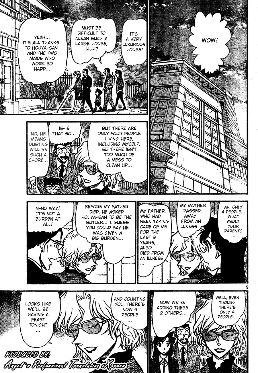 Detective Conan Chapter 667  Online Free Manga Read Image 9