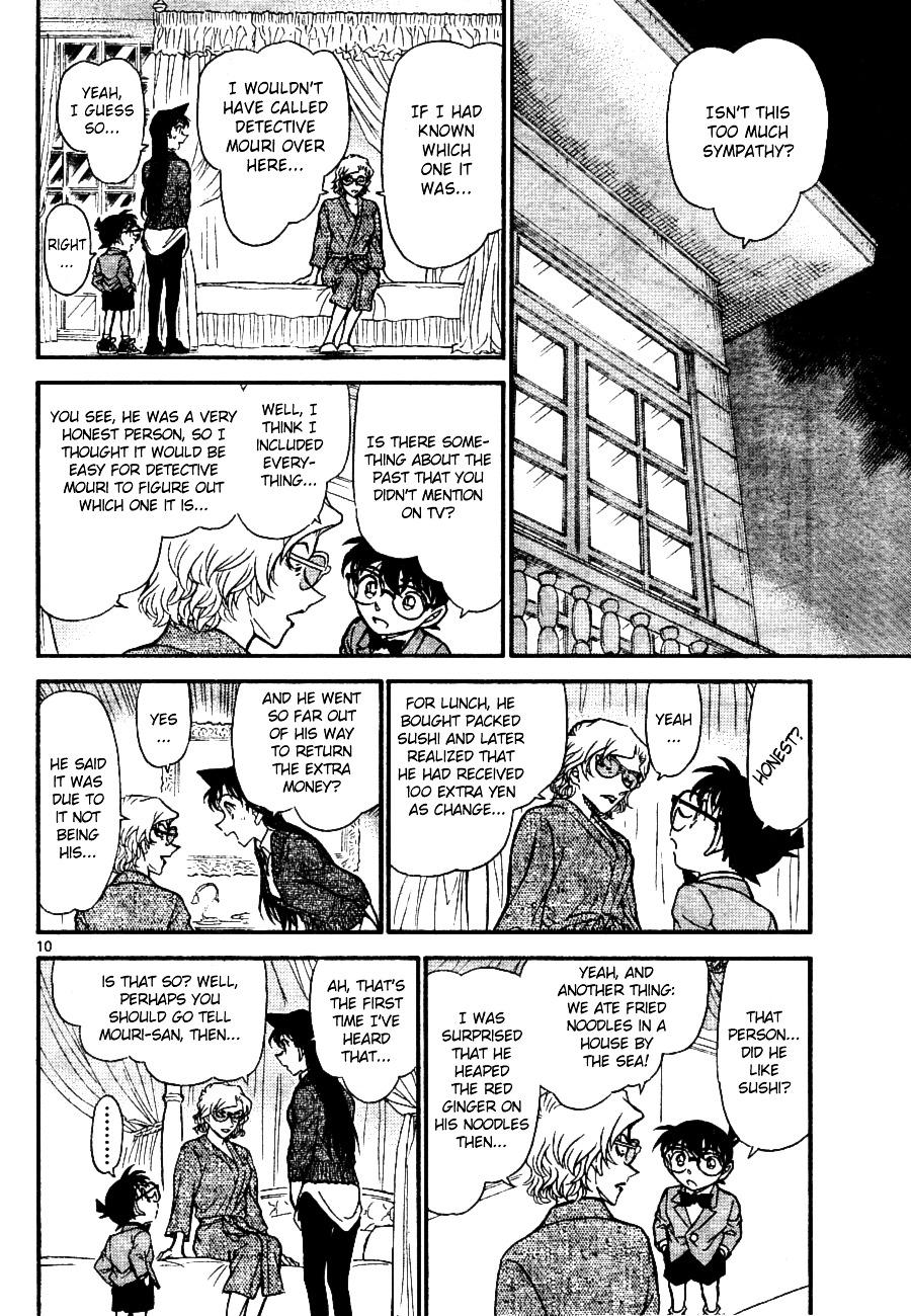 Detective Conan Chapter 668  Online Free Manga Read Image 10