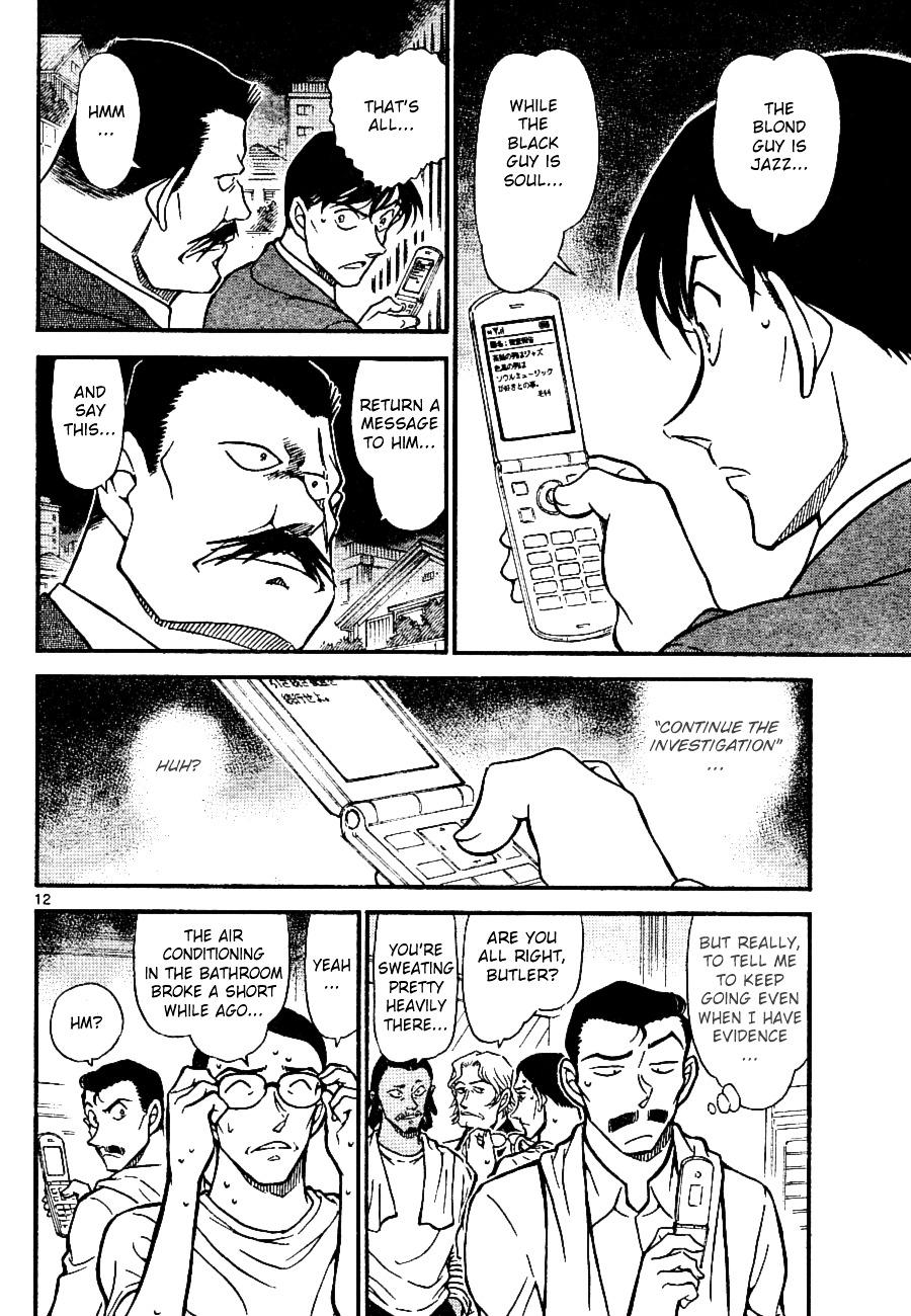 Detective Conan Chapter 668  Online Free Manga Read Image 12