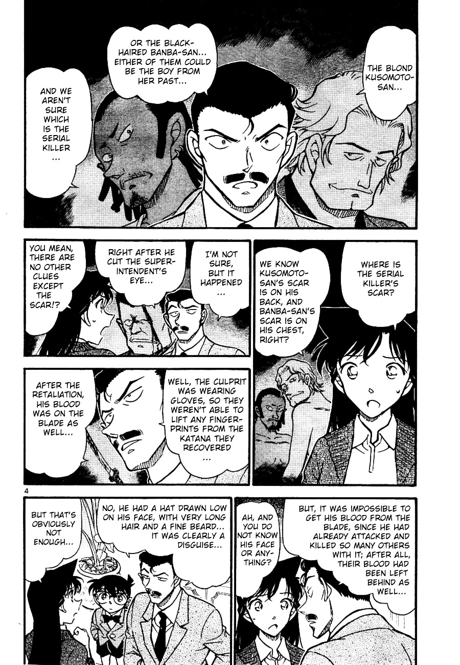 Detective Conan Chapter 668  Online Free Manga Read Image 4