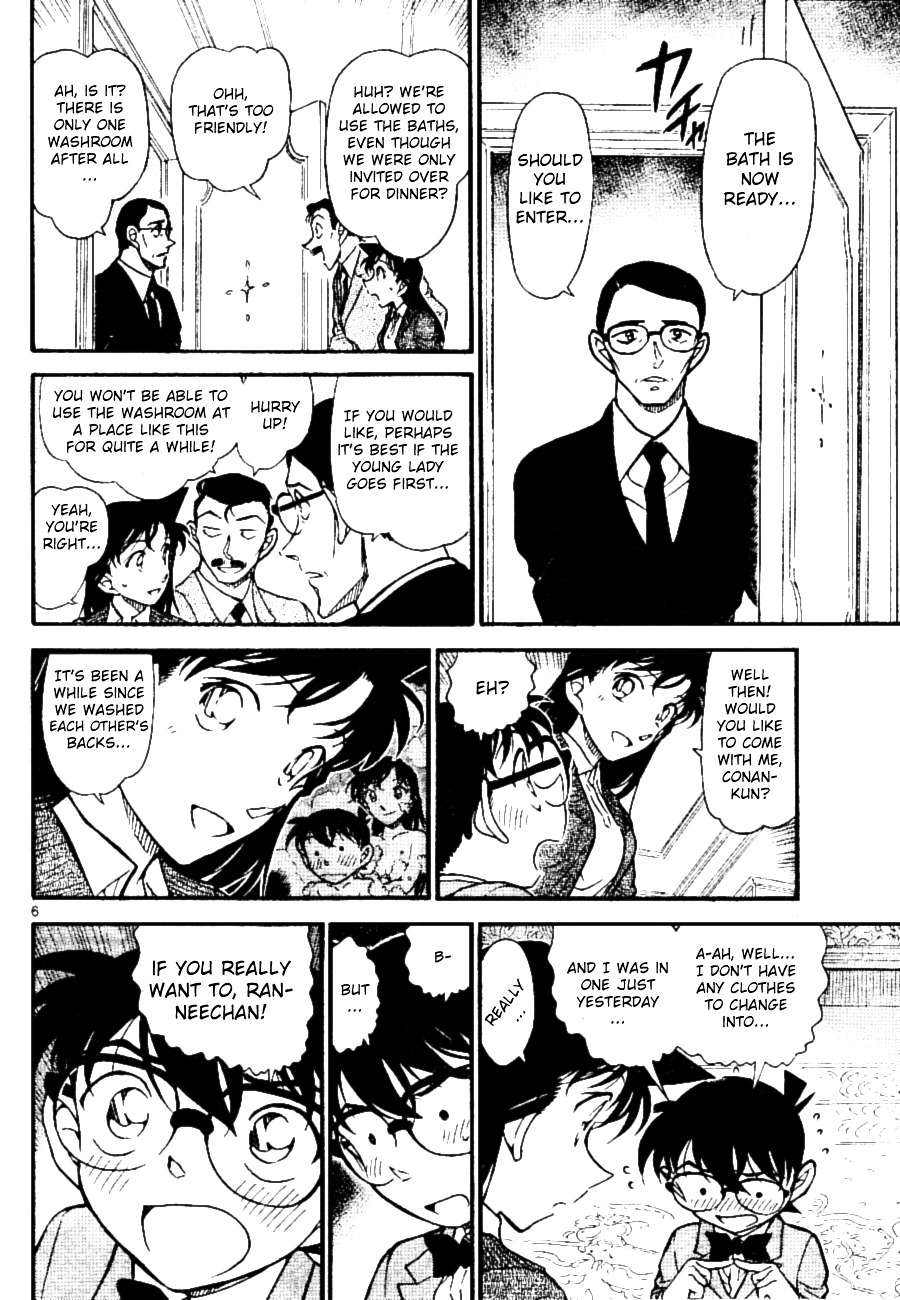 Detective Conan Chapter 668  Online Free Manga Read Image 6