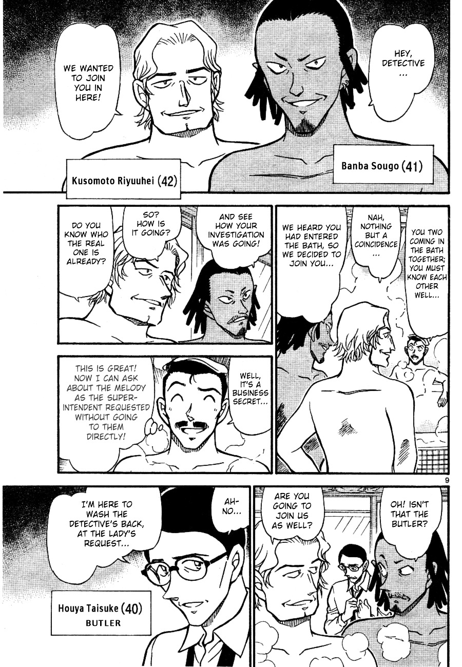 Detective Conan Chapter 668  Online Free Manga Read Image 9