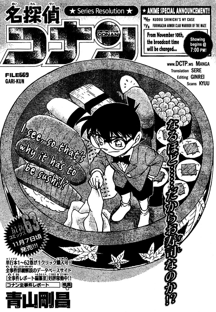 Detective Conan Chapter 669  Online Free Manga Read Image 1
