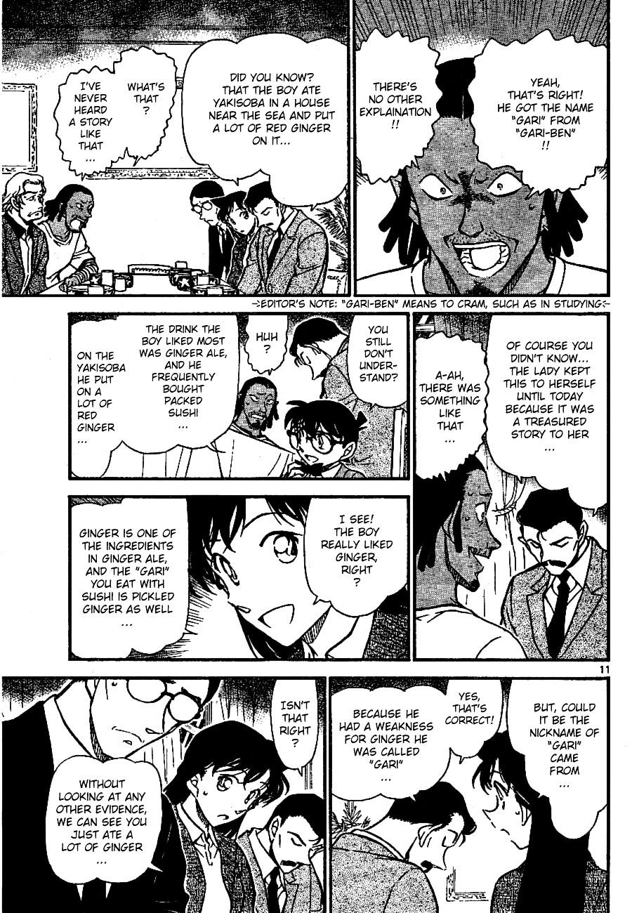 Detective Conan Chapter 669  Online Free Manga Read Image 11