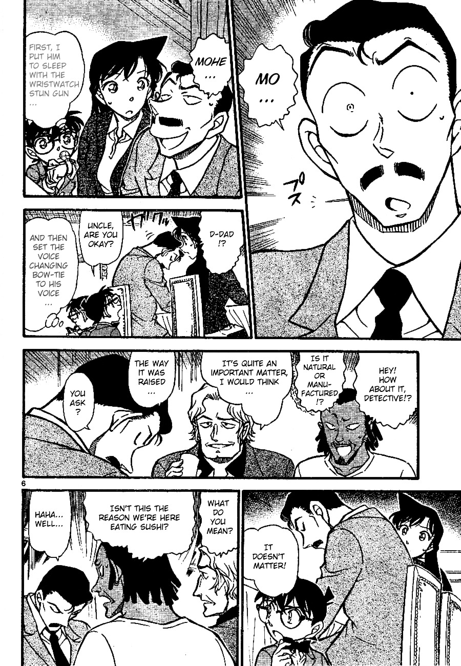 Detective Conan Chapter 669  Online Free Manga Read Image 6
