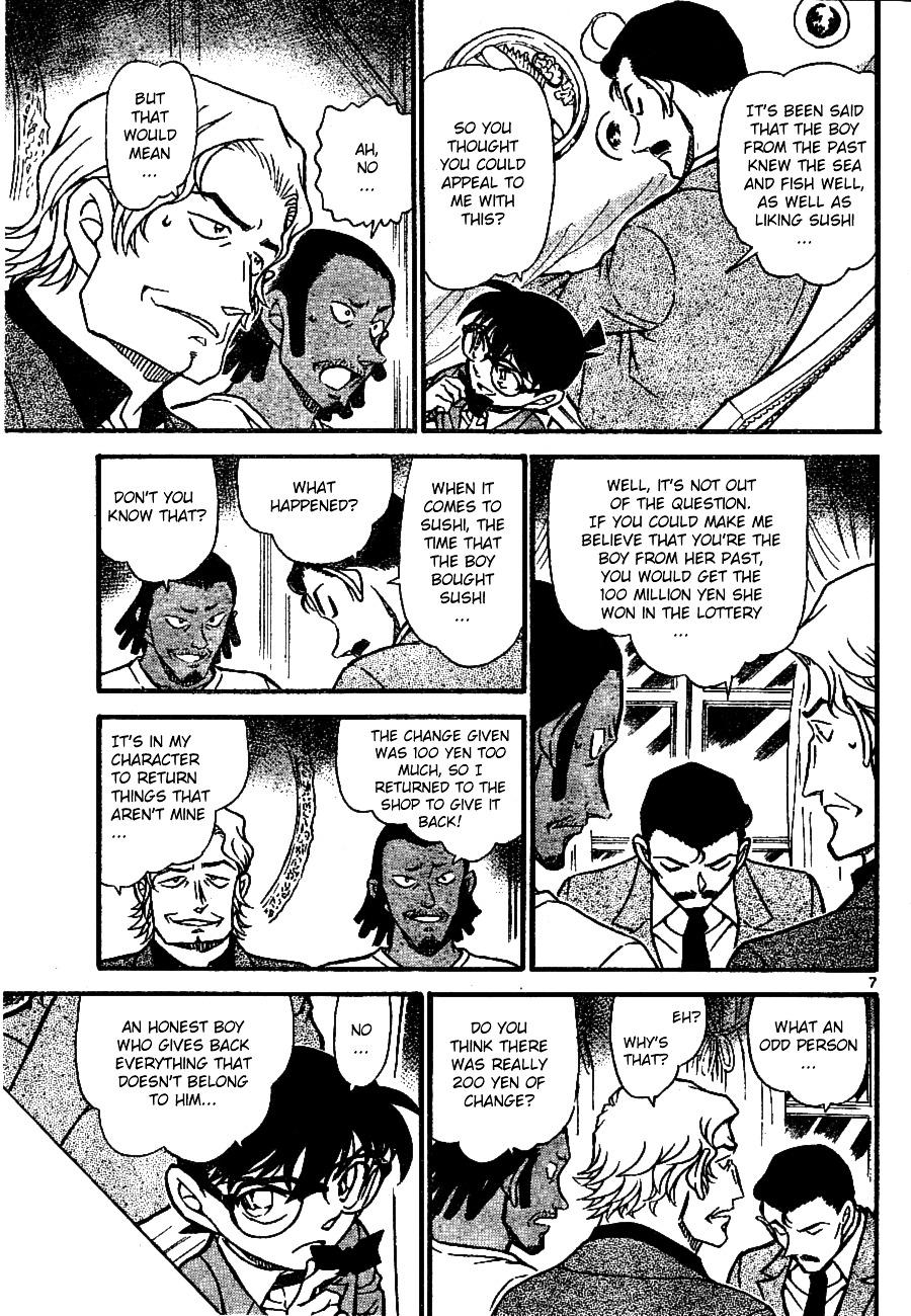 Detective Conan Chapter 669  Online Free Manga Read Image 7