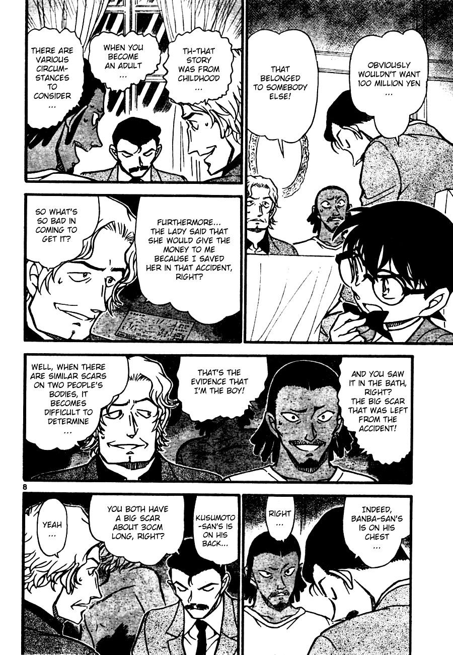 Detective Conan Chapter 669  Online Free Manga Read Image 8