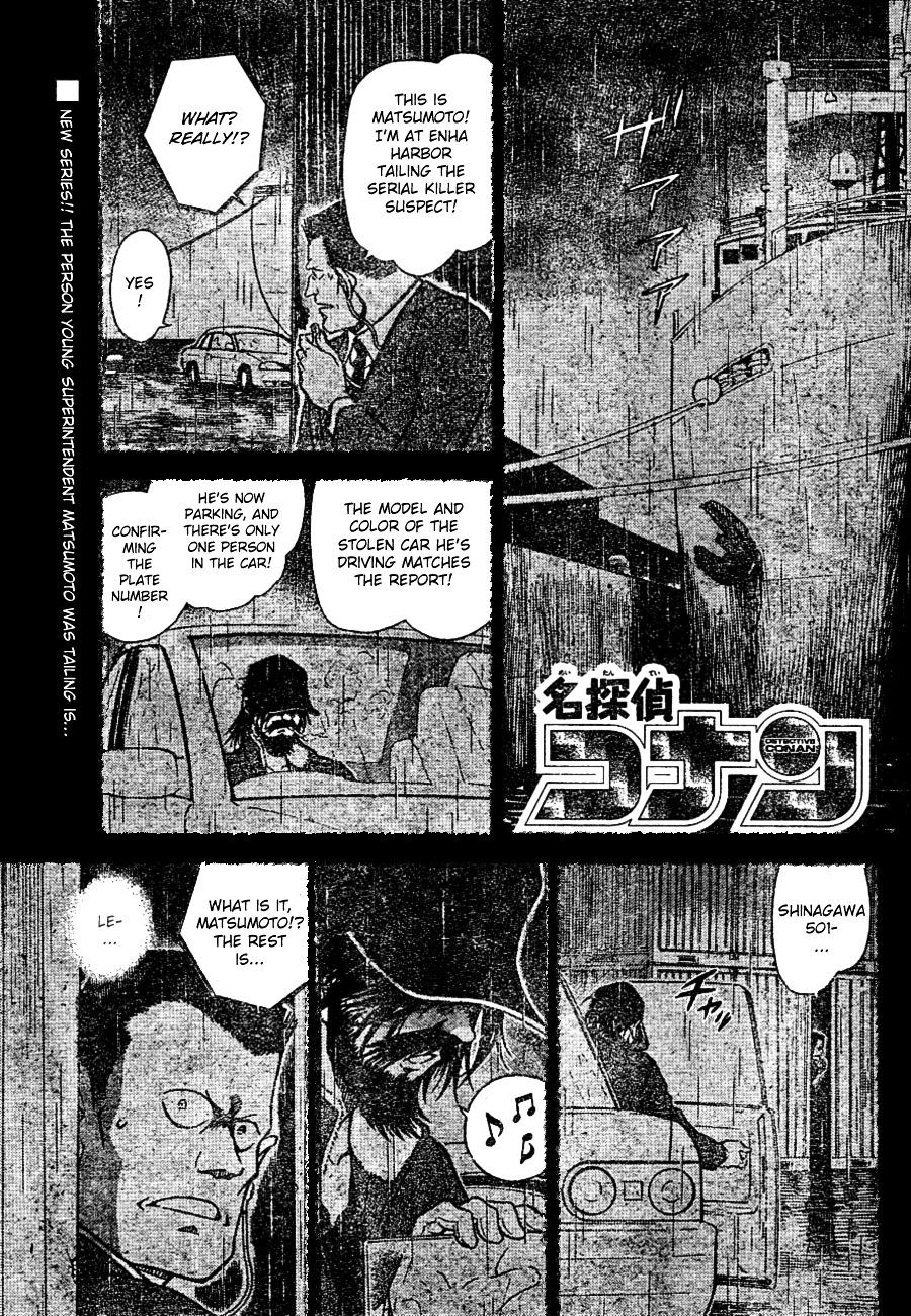 Detective Conan Chapter 670  Online Free Manga Read Image 1